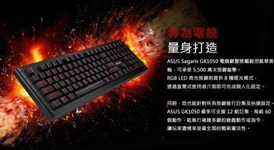 含稅ASUS 凱華RGB 青軸GK1050 電競機械式鍵盤 台北市