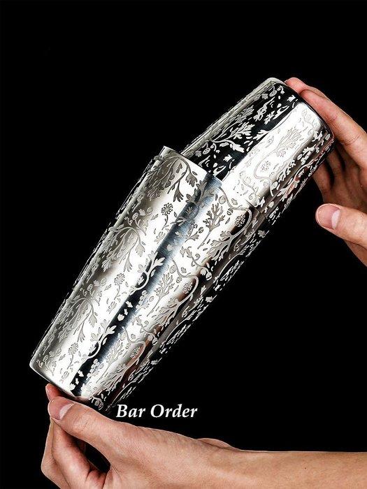Bar Order~304不鏽鋼雕花 波士頓雪克杯Boston Shaker搖酒壺 Tin杯組 超低價 現貨+預購