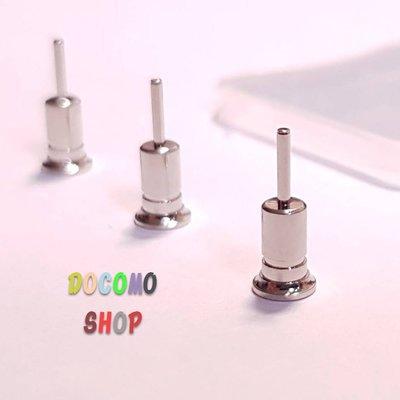 限加購賣場 好收納 耳機孔金屬防塵塞取卡針 SIM卡取卡針 3.5mm 防塵 防潮 Õ