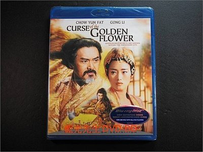[藍光BD] - 滿城盡帶黃金甲 Curse of the Golden Flower