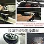 (松鼠的天堂) 2018- AURIS 標誌款 倒車鏡頭 專車專用 專用插頭 不須接任何線 需鑽