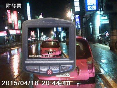 附發票 行車紀錄器 H-038 送16G記憶卡一燈2.4吋盾牌 移動偵測 720P 行車記錄器 685元