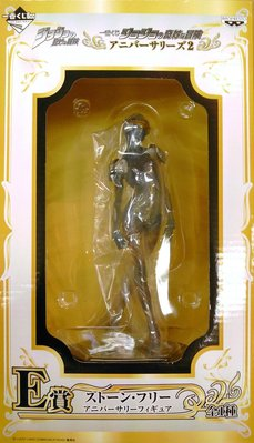 日本正版 一番賞 JoJo的奇妙冒險 JoJo冒險野郎 anniversaries2 E賞 石之自由 模型公仔 日本代購