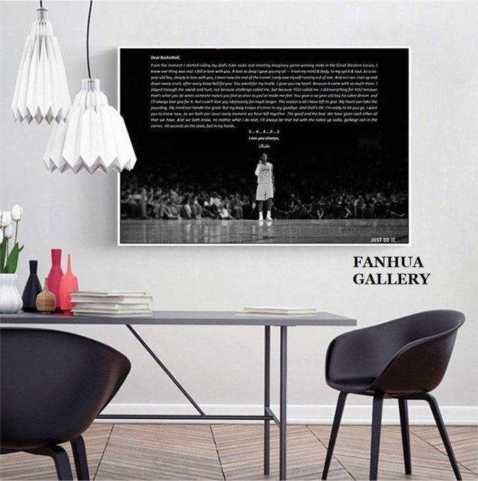 C - R - A - Z - Y - T - O - W - N NBA籃球明星經典傳奇人物KobeBryant黑曼巴紀念品裝飾畫柯比布萊恩掛畫黑白版畫珍藏畫