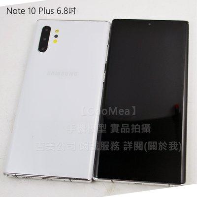 GooMea 4免運 模型高仿Samsung三星Note 10 6.3吋展示dummy摔機整人假機仿製交差網拍1:1拍戲