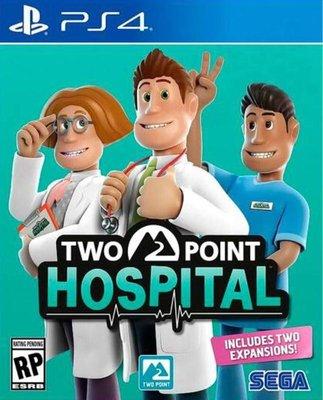 【歡樂少年】免運預購2/26發售 PS4 雙點醫院  中文亞版 『萬年大樓4F20』