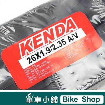 單車小舖 台灣建大公司貨 KENDA 高壓內胎 26x1.9/ 2.35 美式氣嘴 26*1.9/ 2.35 台中市
