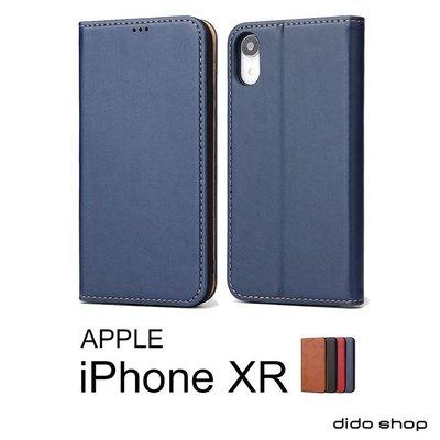 iPhone XR PU仿皮可插卡翻蓋手機皮套 (FS135)【預購】