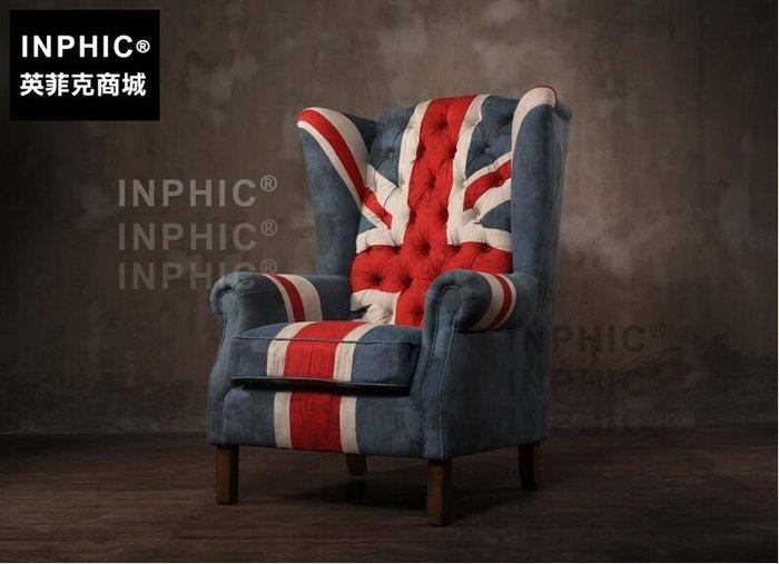 INPHIC-英倫高靠背老虎椅 美式布藝單人沙發鄉村風臥室家具_S1910C