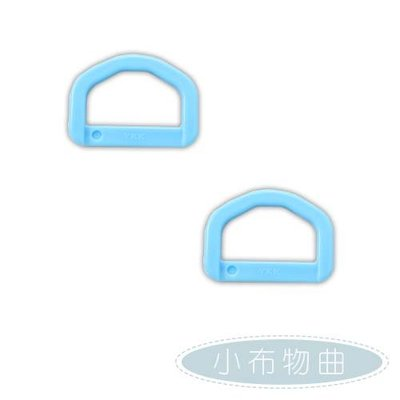 【小布物曲】日本進口-D環 30mm/25mm(手作.拼布.釦環)