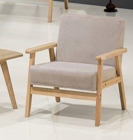 【全台傢俱批發】JK-19 熱銷 日式原木組椅 單人座 沙發 傢俱工廠特賣