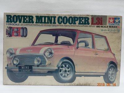 【統一模型】TAMIYA 田宮 《Rover MINI COOPER 1.3i》 1:12 # 12031【絕版唯一】