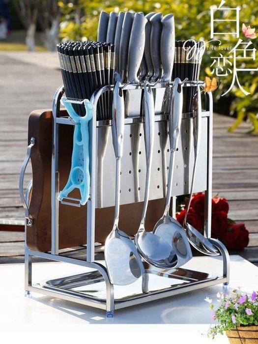 304不銹鋼廚房刀架砧板架菜刀架刀座刀具用品掛鍋鏟架筷子置物架