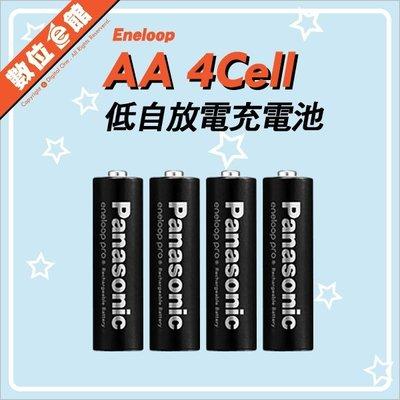 數位e館 Panasonic eneloop pro 低自放電充電電池 3號4入 AA 最高2550mAh 三洋 鎳氫