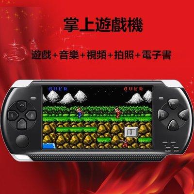 【溫暖享家】PSP遊戲機5吋8G掌上遊戲機丨兒童GBA掌機丨FC經典遊戲掌機丨電玩紫光電子丨另有16G有售-WNXJ