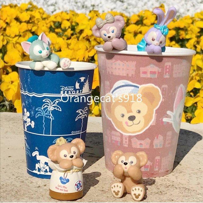 ☆橘子貓的918号店☆東京 迪士尼 海洋限定 2019 Duffy & Friends 捉迷藏系列 杯緣 盒玩  5入組