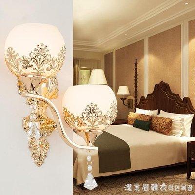 創意現代簡約led水晶壁燈臥室床頭燈過道歐式客廳背景牆牆壁雙頭 NMS