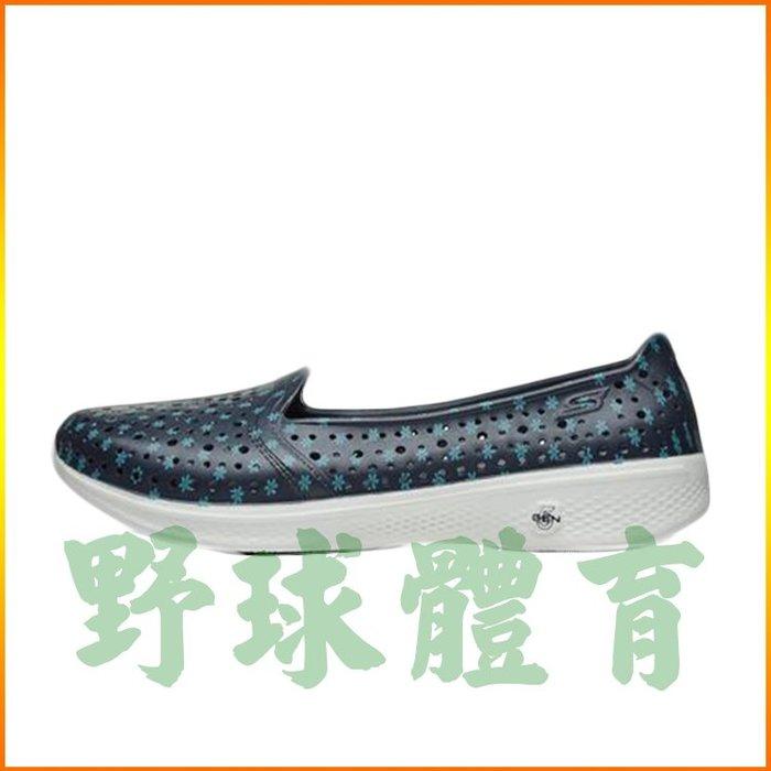 SKECHERS 女鞋 H2 Go-Blossom 洞洞鞋休閒鞋 14697/NVBL