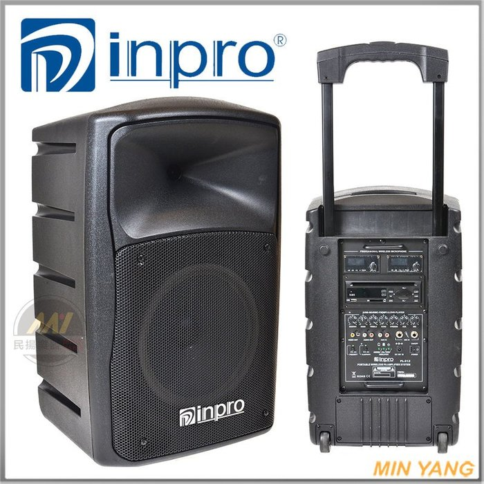 【民揚樂器】無線擴音移動式音響手提式音響出租利器(非Mipro ma-708)慶祝20周年慶前10台免運
