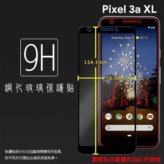 Google 谷歌 Pixel 3a XL G020B 滿版 鋼化玻璃保護貼 9H 螢幕保護貼 滿版玻璃 鋼貼 保護膜