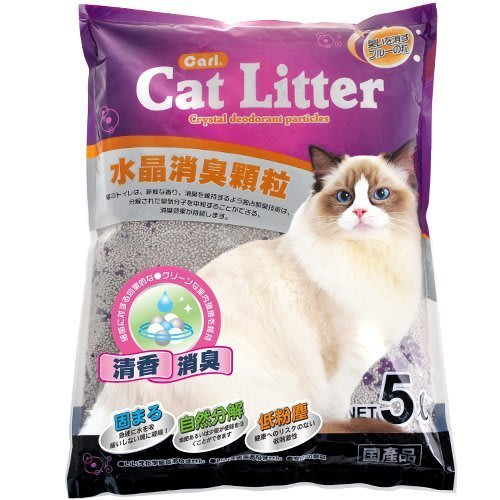 【寵物王國】【限買飼料可加購!】CARL卡爾-奈米銀雙效清香貓砂(添加水晶消臭顆粒)5L,全面體驗價!