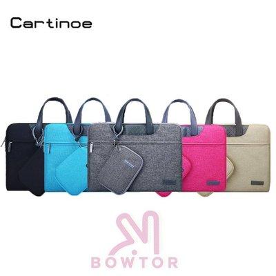 光華商場。包你個頭【Cartinoe】卡提諾13.3吋 13吋  新風尚系列 電腦包 保護套