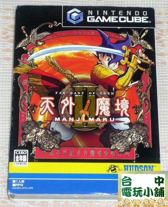 台中電玩小舖~NGC原裝遊戲片~天外魔境 II 卍丸 ~390