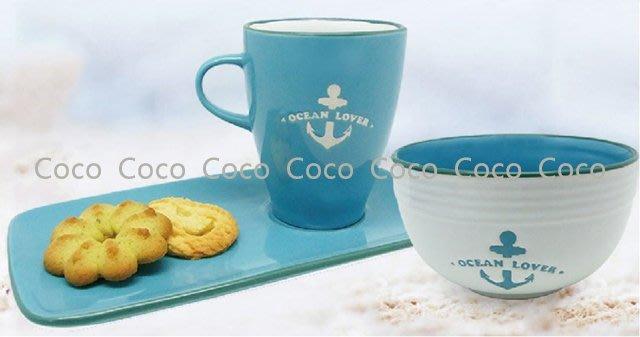 售完不補~地中海希臘風情餐具三件組+限量贈矽膠釣茶杯蓋 *1 陶瓷杯 盤 碗