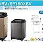 ☎『 HITACHI【SF200XBV/SF-200XBV】日立20公斤直立式變頻洗衣機