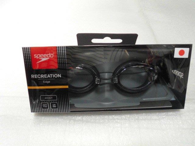 【n0900台灣健立最便宜】2019 SPEEDO 泳鏡 日本製 EDGE SD8120048913