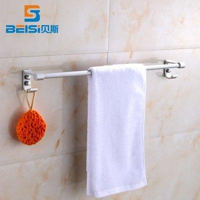 小熊居家毛巾架太空鋁 單桿 衛生間毛巾掛 實心底座 浴室掛件 衛浴 毛巾桿