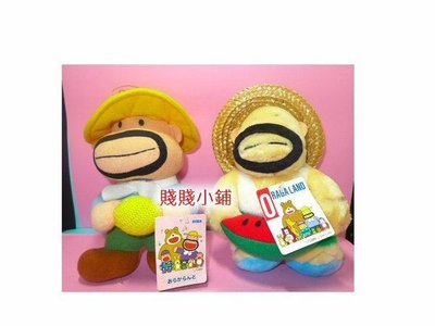 日本明治製果 MEIJI KARL 捲髮阿伯企業寶寶玩偶組 2 點入  [ 超Q商品 ]