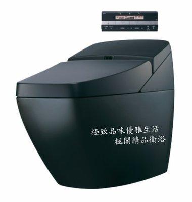 │楓閣精品衛浴│INAX Air Drive REGIO 全自動電腦馬桶 尊爵黑 具除菌離子 音樂特殊機能