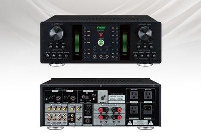 大禾音響 華成 FNSD HR-2501數位迴音卡拉ok擴大機 另售HR-2502 HR-2503