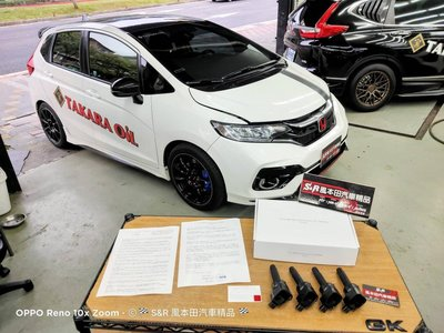 日本 HIGH SPARK IGNITION COIL JAPAN 強化型考耳 本田 Honda Fit3 Fit3.5 代 GK5