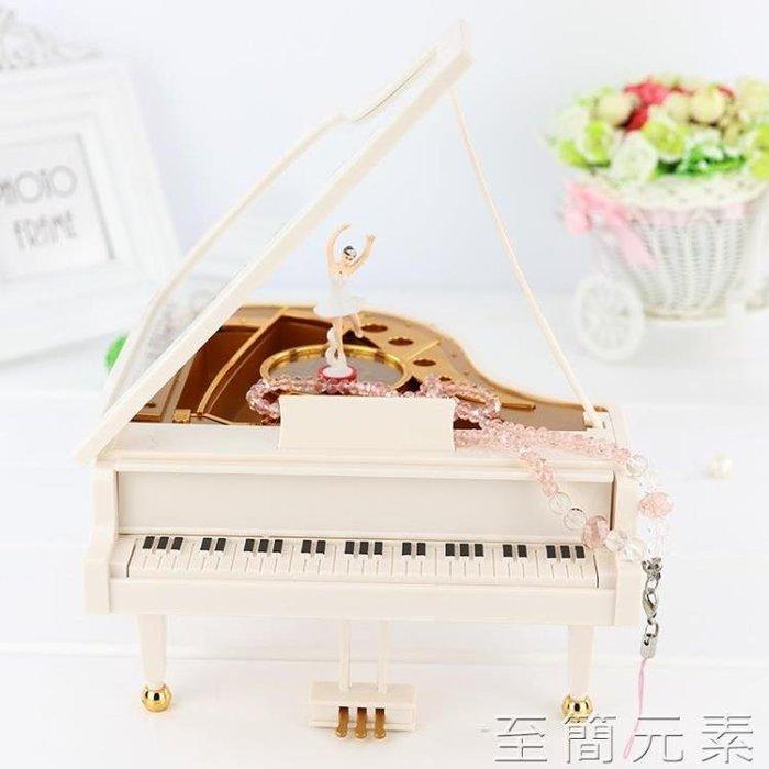 鋼琴音樂盒八音盒女生可旋轉跳舞芭蕾舞女孩天空之城兒童生日禮物