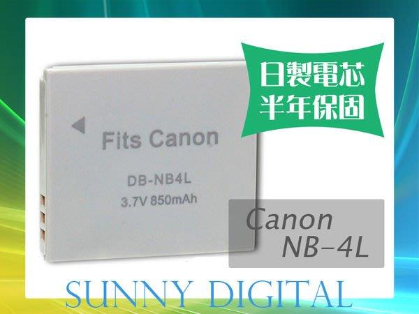 陽光 Canon NB~4L NB4L日蕊電池 IXUS 50 55 60 65 WIRE