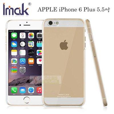 s日光通訊@IMAK原廠 APPLE iPhone 6 Plus 5.5吋羽翼水晶手機殼 純淨保護殼 極薄背蓋硬殼水晶殼