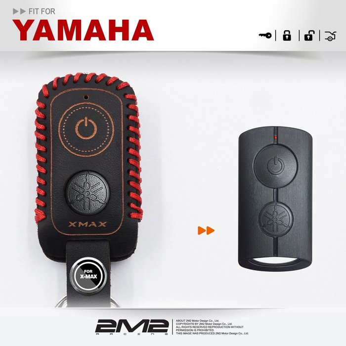 【2M2】YAMAHA X-MAX XMAX 山葉機車 重機 鑰匙皮套 智慧型鑰匙皮套 免鑰匙皮套