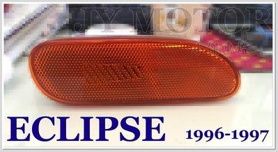 小傑車燈精品--全新 高品質 太陽鑽 日蝕 ECLIPSE 95 96 原廠型 前保桿 側燈 一組400