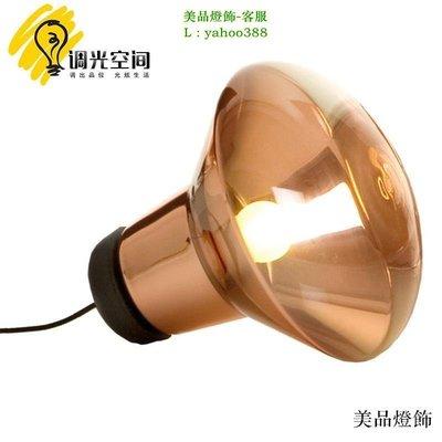 「源品燈飾」copper blow古銅色玻璃吊燈/餐廳吊燈/設計師燈Y.P.310