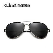 [凱倫芭莎]2003眼鏡鏡框墨鏡太陽眼鏡鏡片經典太陽鏡男士偏光墨鏡潮流蛤蟆眼鏡金屬偏光駕駛鏡1596128
