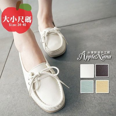AppleNana蘋果奈奈【QT28601380】可清洗皮革.我的小白鞋綁帶豆豆氣墊休閒帆船鞋。時尚韓妞-狂銷萬雙