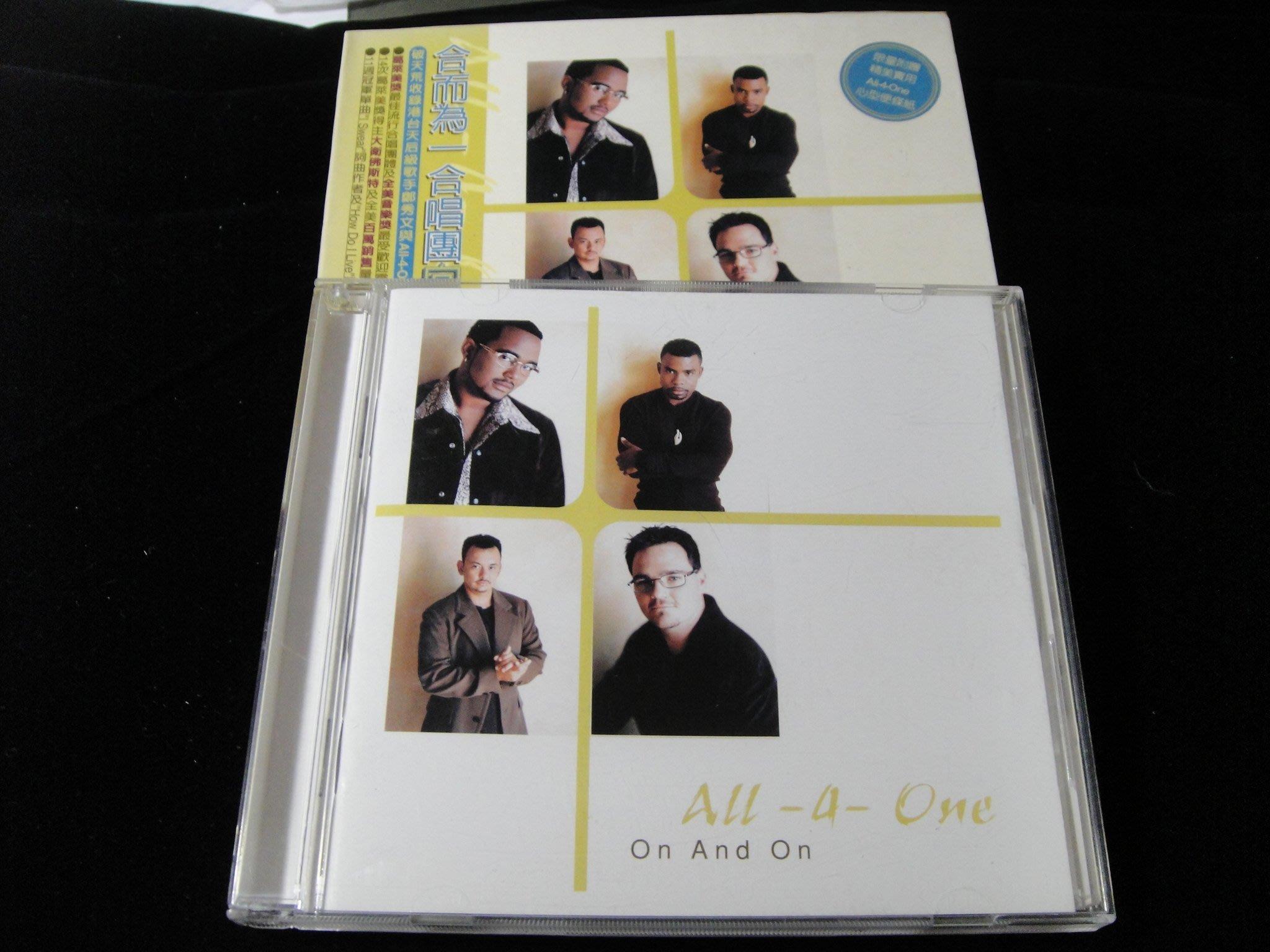 【198樂坊】ALL-4-ONE ON AND ON(Keep It Goin' On...台版 )CB