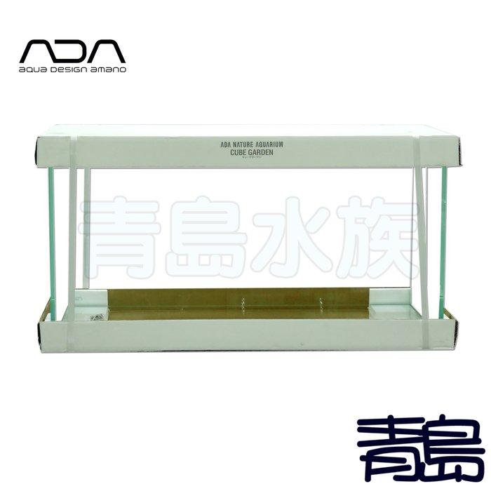 PY。。。青島水族。。。102-8543日本ADA---頂級超白缸==90P(90*45*45cm-10mm)