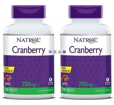 美兒小舖COSTCO好市多線上代購~Natrol 納妥 蔓越莓速崩錠(120錠x2罐)