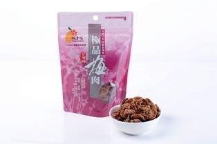 阿邦小舖 梅香莊 極品梅肉55g / 無籽 微酸微鹹 *無阿斯巴甜