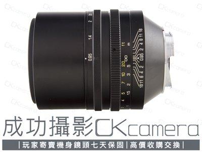 成功攝影 SLR Magic Hyperpime Cine 50mm T0.95 M-mount 中古二手 超大光圈 手動人像定焦鏡 保固七天 50/0.95