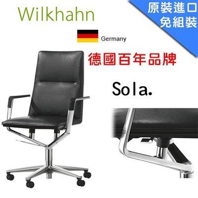 《瘋椅世界》代理Wilkhahn So...