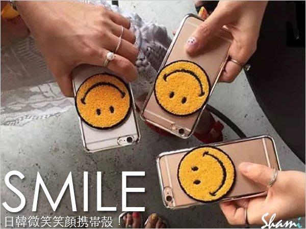 【PH654】iPhone 5S 6 6S i6 Plus 黃色微笑 手機殼 保護套 手機套 保護殼 TPU軟殼 防塵塞